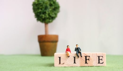 医者同士の結婚で日常生活に起きた変化とは?