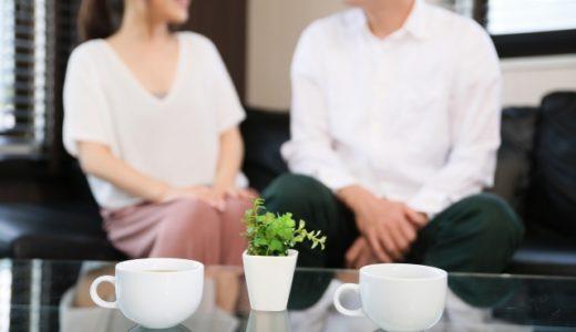 医者夫婦がキャリアとライフイベントに関して結婚前に話し合ったこと